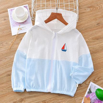 儿童防晒衣轻薄款透气纯棉洋气男女中大小童防晒服夏季宝宝皮肤衣