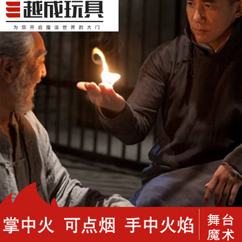 Fire in the palm, flame in hand, lightable smoke, empty fire, floating fire, close-up of stage magic prop set