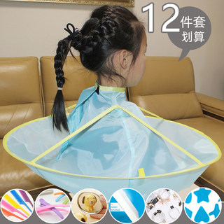 Child haircut cloth hair salon special baby hair cutting cape baby non-stick hair cloth child household artifact