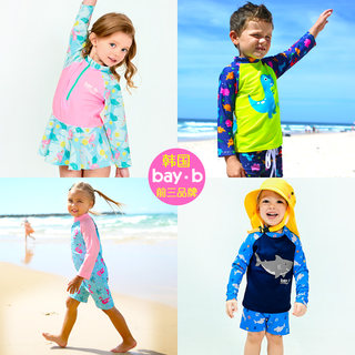 bayb children's swimwear little boy one-piece swimsuit little girl dress split long sleeve sunscreen cute swimwear