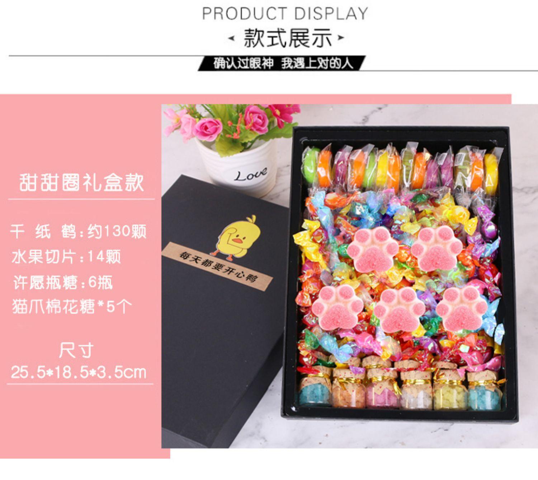 【典趣】糖果礼盒装伴手礼棒棒糖4