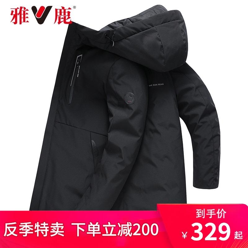 Yalu chống mùa giải giảm giá áo khoác nam giữa mùa đông dày vịt xuống phong cách mới nóng mùa đông áo khoác thủy triều Y - Áo khoác đôi