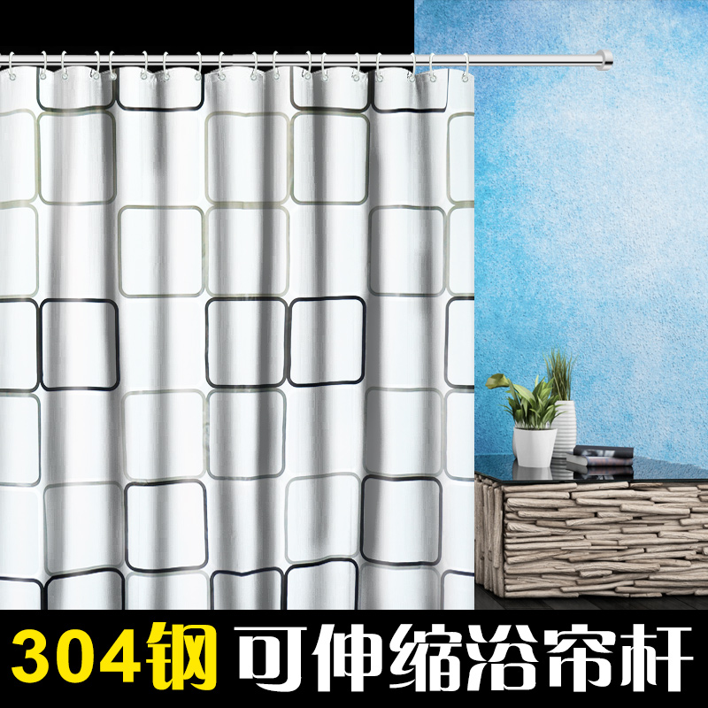 Bathroom Waterproof Shower Curtain Set Free Punch Toilet Mildew Thickening Partition Telescopic