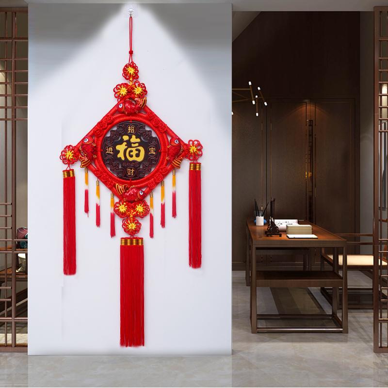 福佑富中国结玄关背景福字客厅墙桃木挂件挂饰大号装饰平安节家居