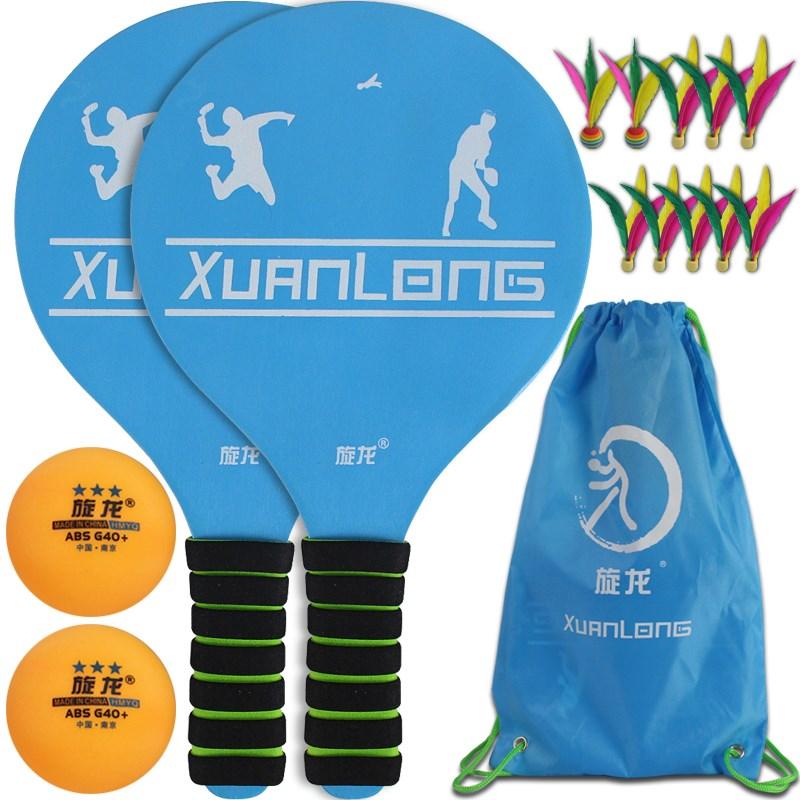 Vợt cầu lông trẻ em người lớn Yu Feijian cầu lông Sanmao lông cầu lông thể dục quan trọng vợt cầu lông - Các môn thể thao cầu lông / Diabolo / dân gian