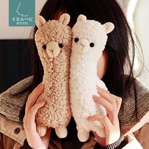抖音手工布艺安抚毛绒手缝自制礼物羊驼布偶免裁剪娃娃diy材料包