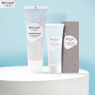 [buy 1 get 1 free] a leaf exfoliating facial mousse Facial Cleanser
