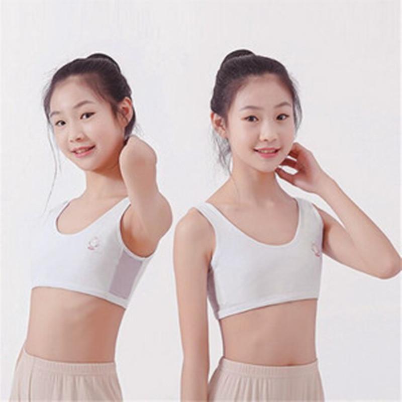 女童内衣发育期儿童成长小背心第一阶段纯棉小学生初中生少女文胸