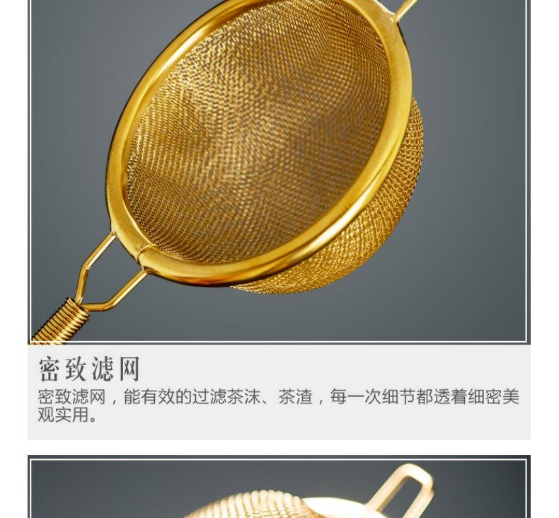 Continuous grain of pure copper metal tea good creative tea strainer Japanese manual isolation filter kung fu tea accessories