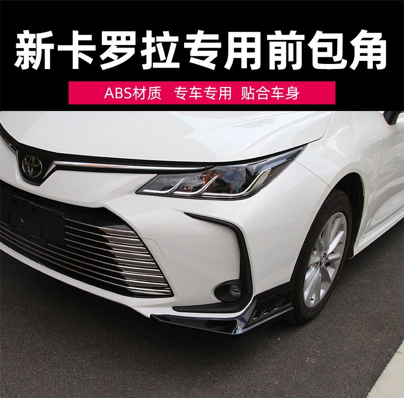 Ốp 2 bên góc cản trước Toyota Altis 2019- 2020 - ảnh 2