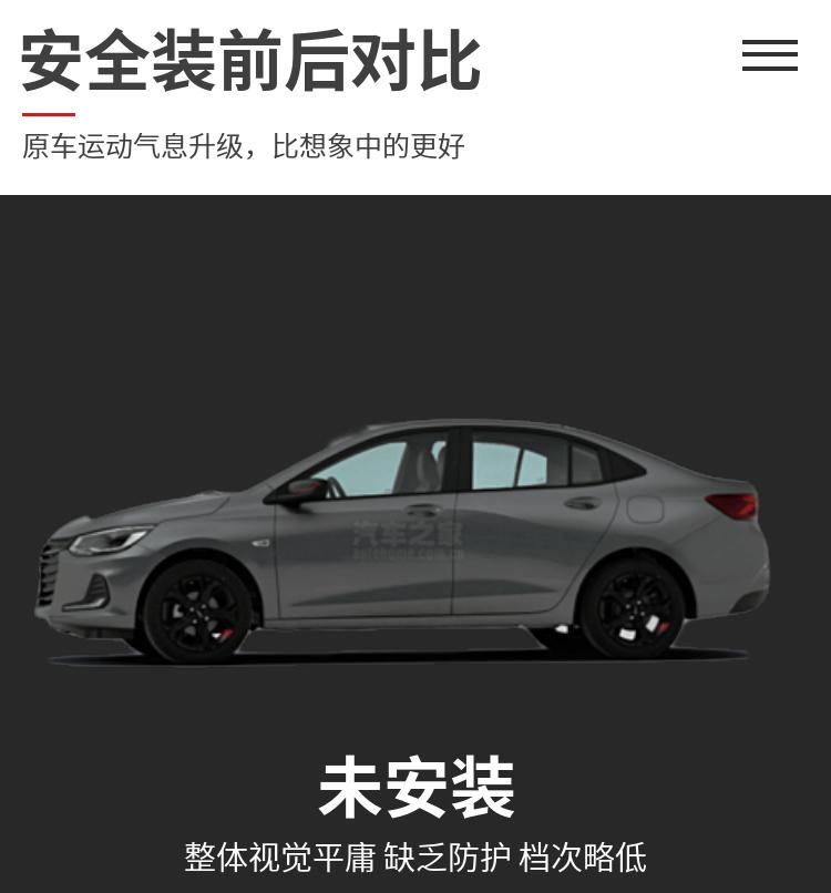 Đuôi gió Toyota Altis 2014- 2020 - ảnh 8