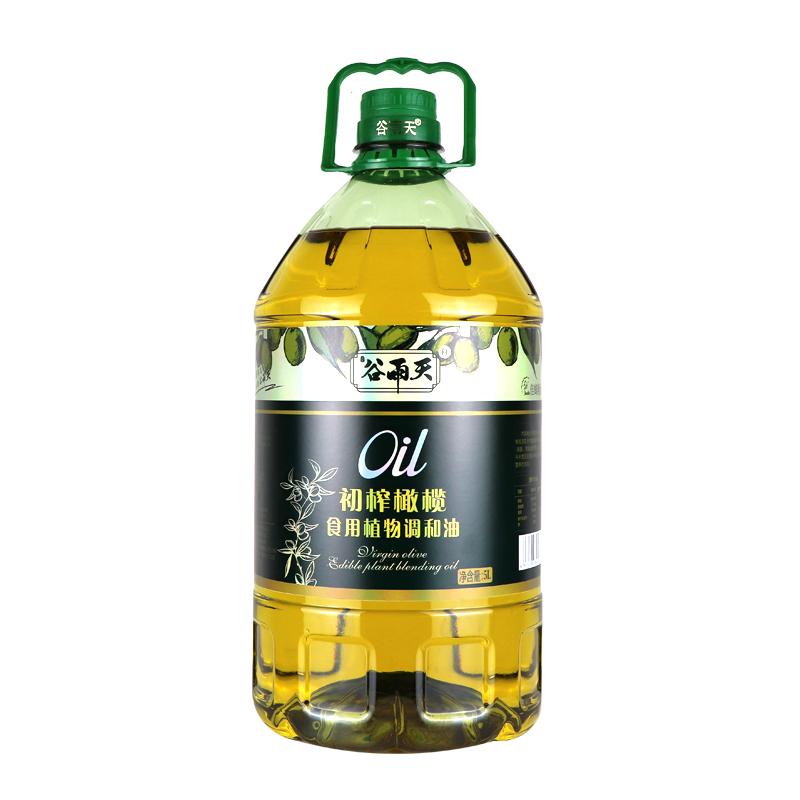 【谷雨天】鲜榨橄榄油食用油5L