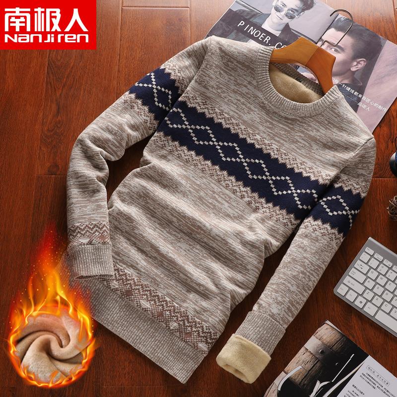 南极人秋冬季男士男潮流加绒修身套头圆领毛衣韩版加厚线衣针织衫