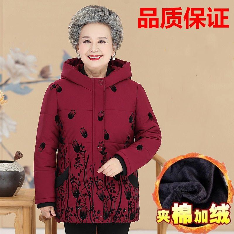 丰页老年人冬装棉衣女奶◆奶装保暖棉服2020新款加厚外套女加绒棉袄
