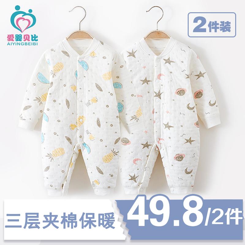 婴儿连体衣秋冬季纯棉宝宝夹棉加厚哈衣爬服秋冬装新生儿衣服睡衣