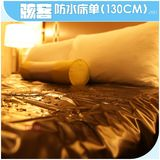 Hacker waterproof sheets fun push oil cushion chair housework passion sm sex tool flirting couple sex supplies