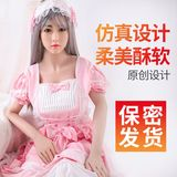 Adult sex supplies semi-solid silicone red inflatable doll male i live version of the Japanese woman with baby girl