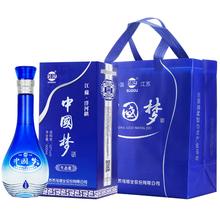 中国梦白酒整箱6瓶52度500ml礼盒