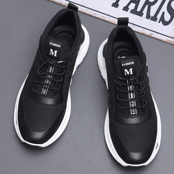 Men's shoes spring fashion shoes 2020 new shoes men's versatile fashion men's casual shoes breathable deodorant mesh shoes for men