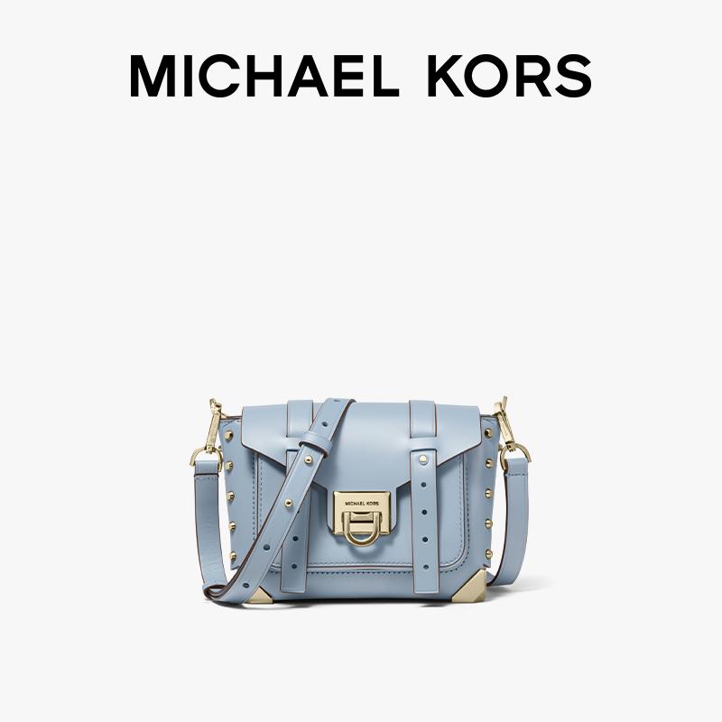 Michael Kors 迈克·科尔斯 21年春季新品 MK Manhattan 小号铆钉剑桥包 5.2折$154.99 两色可选 海淘转运到手约¥1049 天猫¥2940