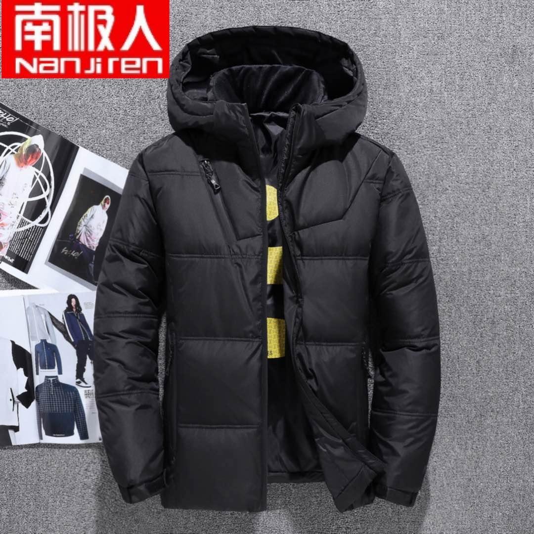 冬季新款南极人男士短款加厚羽绒服青年白鸭绒保暖外套