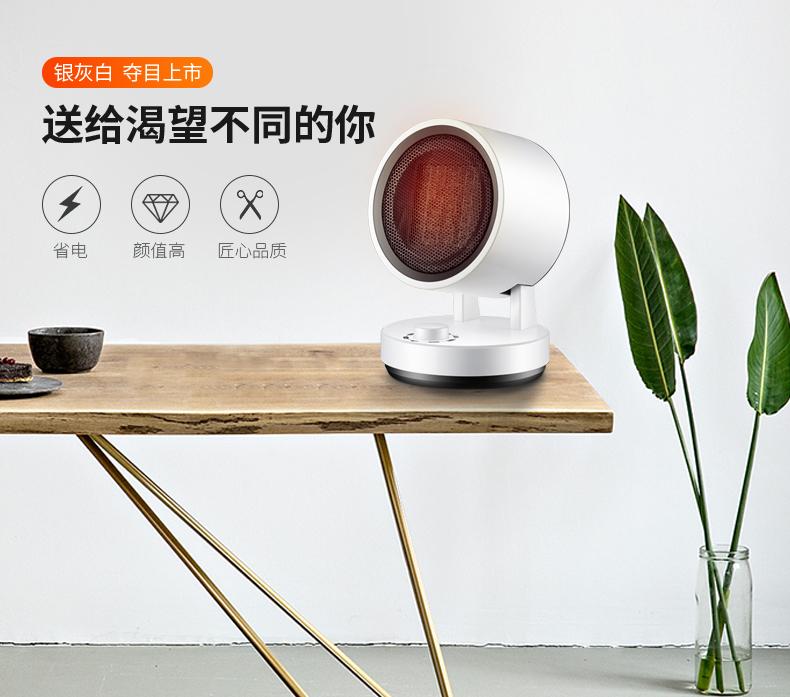 即热型、冷暖两用,韩国大宇 电热取暖器 双重优惠后199元包邮 买手党-买手聚集的地方