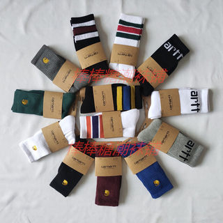Spot authentic carhartt carhartt wip mid-to-high tube sports towel bottom embroidery casual tooling men's socks