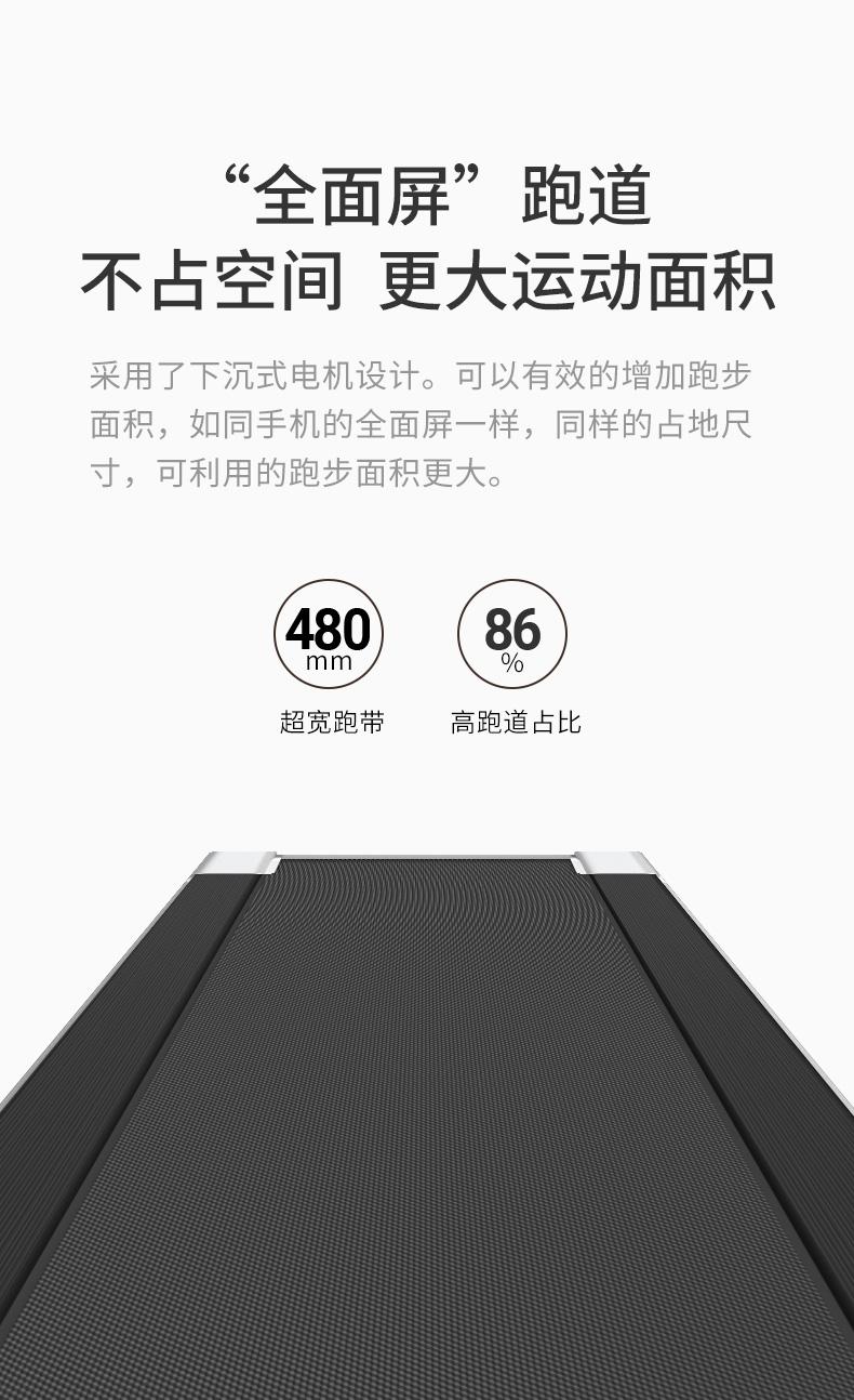小米生态链 小金 K15s可折叠智能静音跑步机 走步机 图19