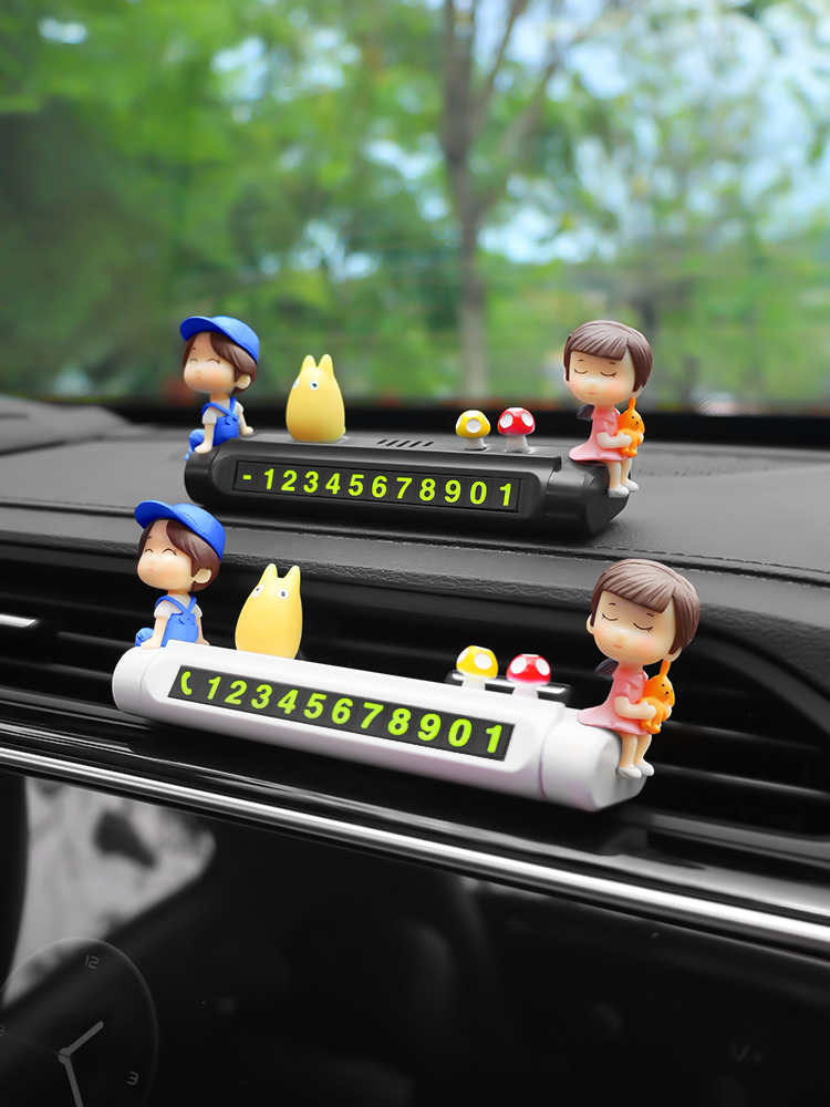 Car temporary parking phone mobile phone number plate cute net red car mobile license plate car decoration supplies