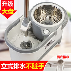 Jesbo rotary mop large household effort-saving mop with bucket automatic shake dry and wet two lazy drag god