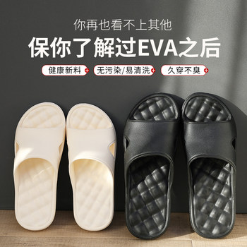 Large size men's massage slippers 2020 couple slippers summer home sandals indoor new bathroom home tide