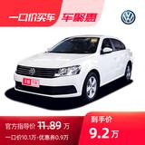 购车必看: 汽车官方旗舰店 6.79~12.99万元