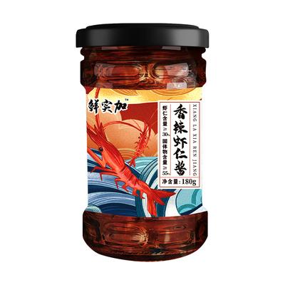 鲜实加虾仁酱2瓶装 香辣/微辣/蒜香 辣椒下饭拌面酱调料佐料特产