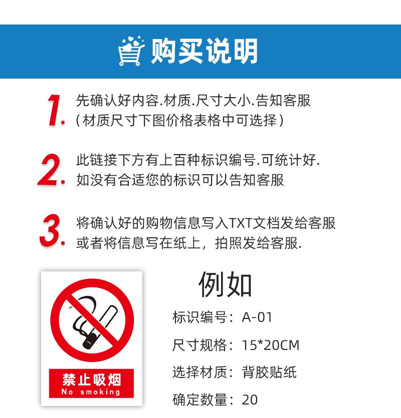 工厂车间消防安全生产警示提示牌3