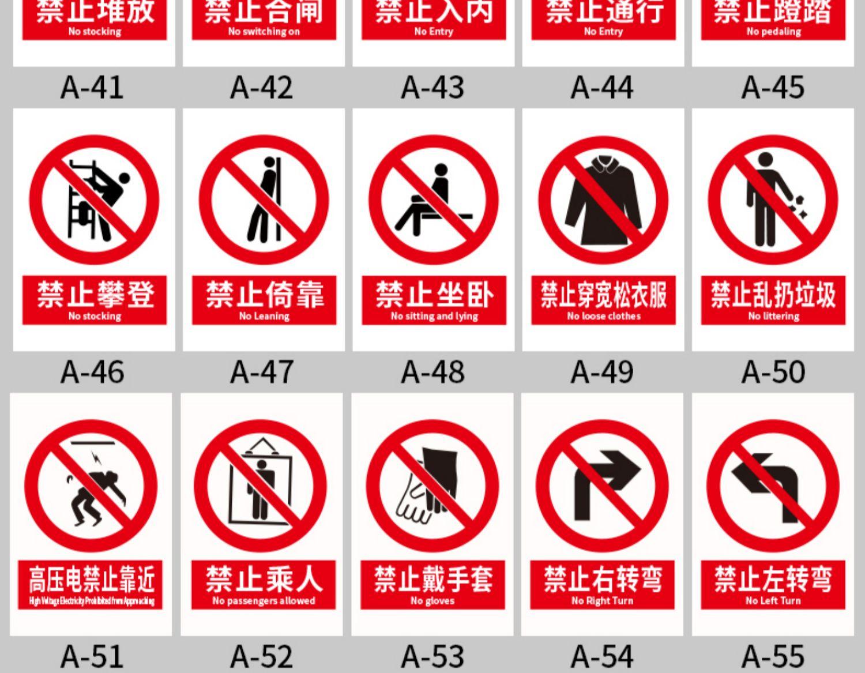 工厂车间消防安全生产警示提示牌8