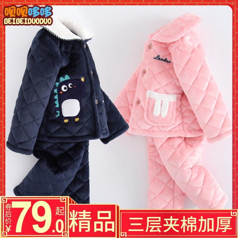 儿童加厚秋冬季珊瑚绒睡衣男童女童法兰绒童装三层加厚家居服套装