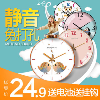 Wall clock Nordic living room bedroom clock personality creative clock simple ing net red clock quartz clock home mute