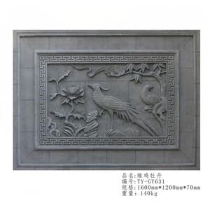 砖雕 – 安徽-芜湖-繁昌县特产