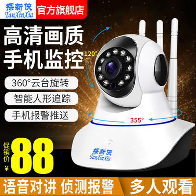 360 degree camera no dead angle HD monitor outdoor night vision wireless wifi home remote monitoring mobile phone