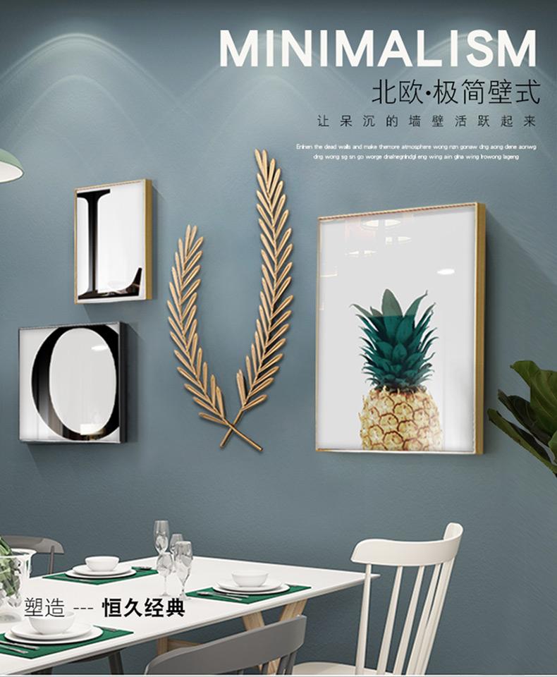 北欧现代简约饭厅装饰画客厅沙发背景墙面挂画轻奢风创意饭桌壁画详细照片