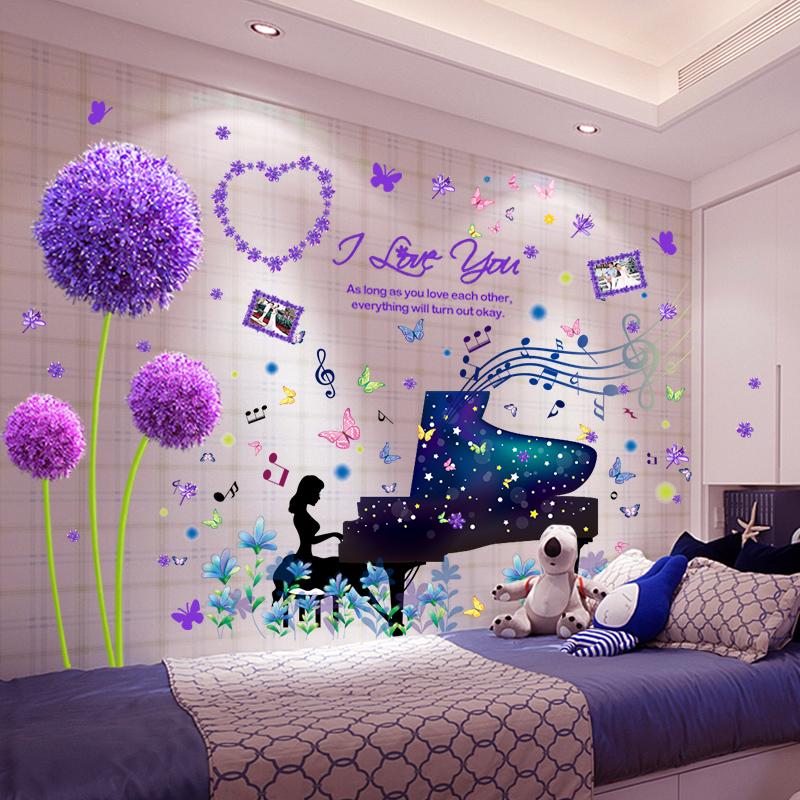 Panas Dinding Bilik Tidur Hiasan Asrama Pelekat Kreatif