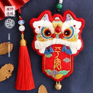 Embroidery,  Плевать благословение просыпаться лев вышивка DIY кулон ветер брелок мир фу вышивка материалы защищать тело лотос пакет подарок, цена 397 руб