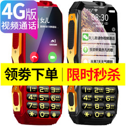 4G Full Netcom Haoxuan Military Three Anti-Elderly Phone Long Standby Genuine Straight Button Elderly Mobile Phone Big Screen Big Characters Big Voice Mobile Unicom Telecom Version Student Female Feature Small Phone H5