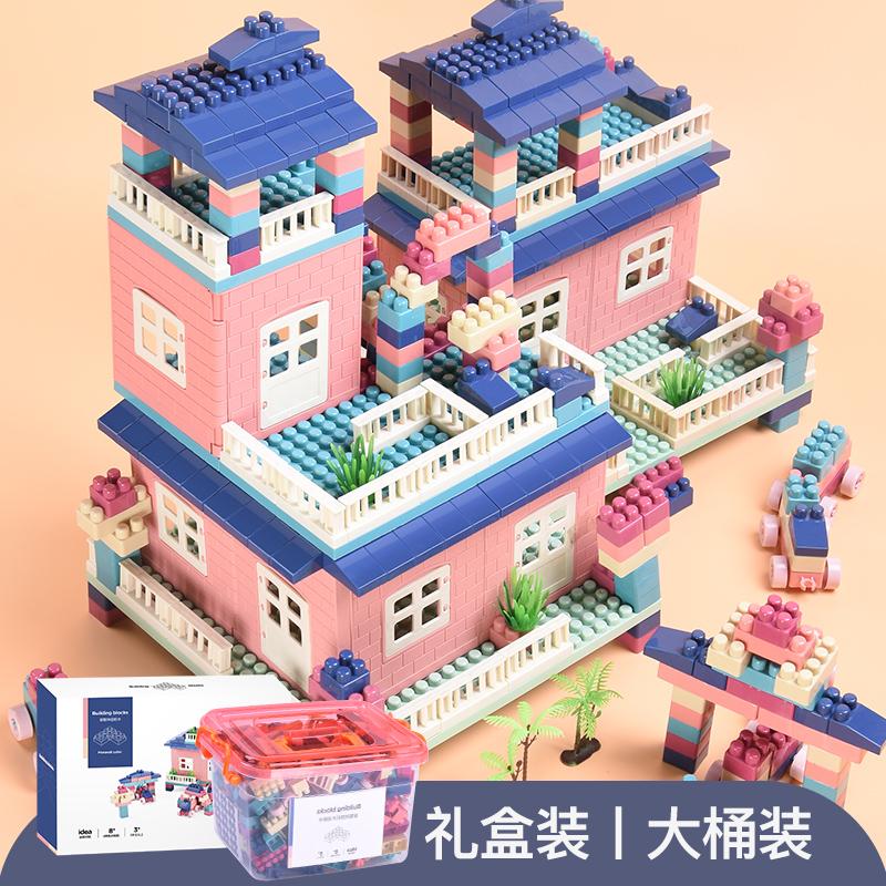 儿童玩具男孩子拼装早教益智大宝宝女孩积木智力开发颗粒3-6岁1-2