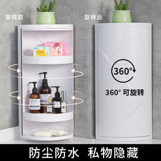 Toilet rack wall-mounted punch-free toilet bathroom artifact corner storage rack washstand rotating storage cabinet