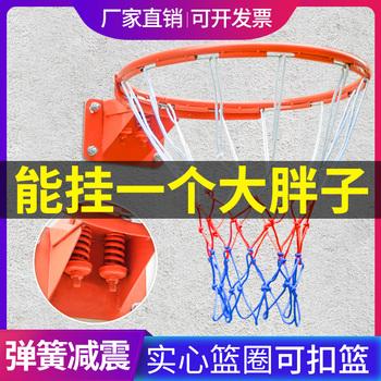 Оборудование для баскетбольных площадок,  На открытом воздухе стена стиль баскетбол для взрослых домой обучение баскетбол коробка подростков подвесной на открытом воздухе обруч ребенок корзина, цена 700 руб
