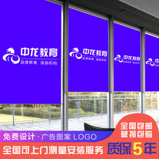 Custom engineering training school bank office curtain advertising logo electric hand-held lifting sunshade