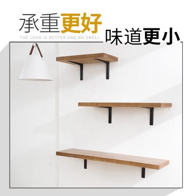 S wall wall wall hanging wall word book stand aliquole rack wall hang rack solid wood board rig