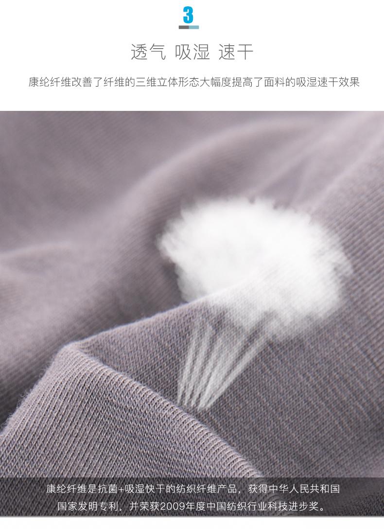 中国航天内衣供应商 康纶航天 兰精莫代尔混纺 男平角内裤 2条 图6