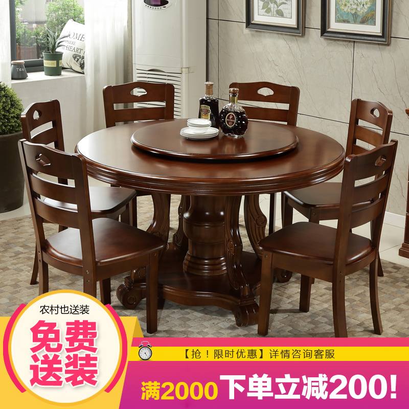 2 M Chinese Solid Wood Dinette Combination Round With Turntable Oak Large Table 10 People